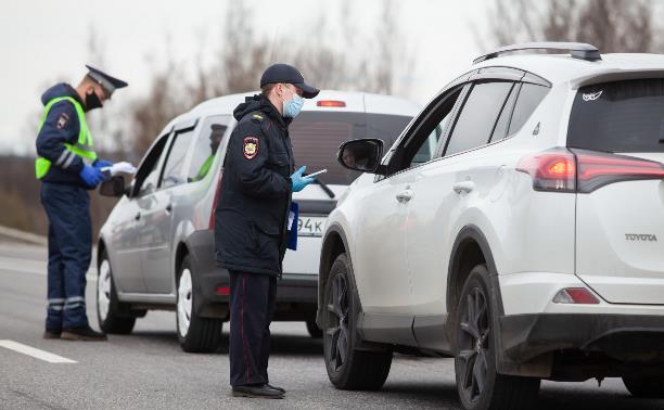 Из-за отсутствия цифрового пропуска более 3000 автомобилей не пропустили в Тульскую область