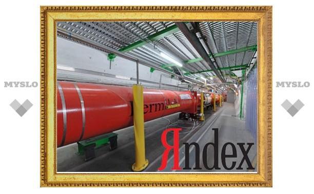 «Яндекс» стал партнером CERN