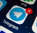 В работе мессенджера Telegram наблюдаются сбои по всему миру