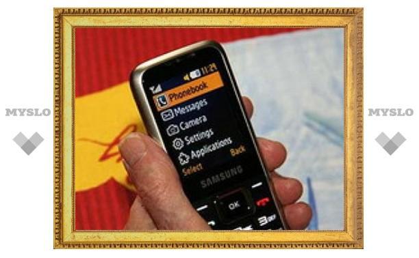 Samsung выпустил мобильник для пенсионеров