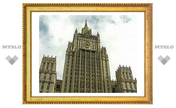 МИД РФ: ситуация в Косово подошла к критической черте.