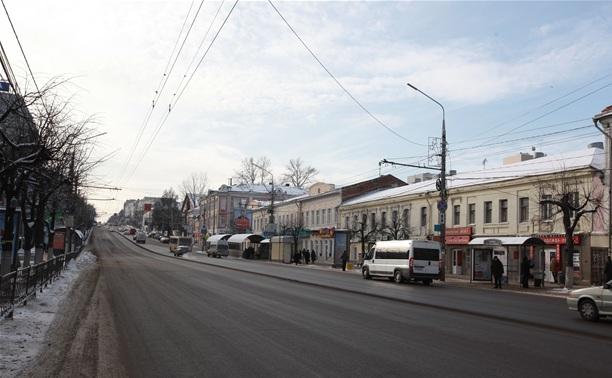 Тулякам предложили поучаствовать в изменении облика города