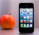 Минобороны открестилось от запрета на айфоны в армии