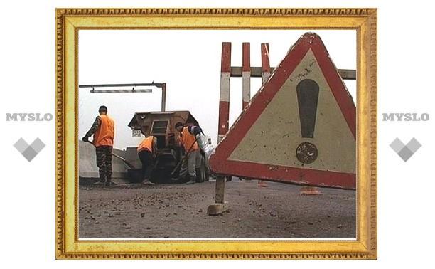 Москвич нажился на 211 млн при ремонте тульских дорог?