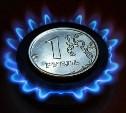 Теплоснабжающие организации Тульской области задолжали за газ 1,7 млрд рублей