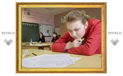 Сегодня тульские школьники сдают ЕГЭ по русскому языку