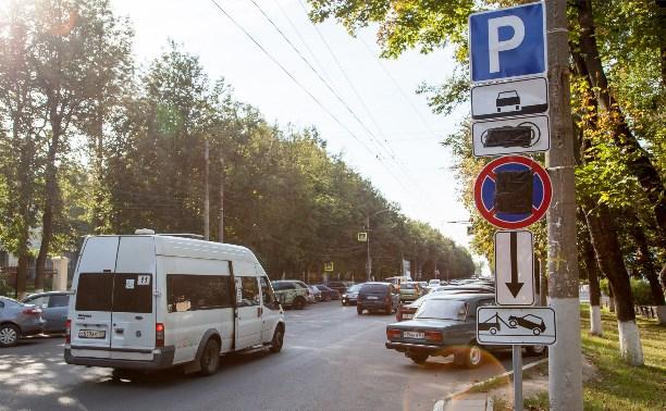 Оформить льготы на пользование платными парковками можно будет через МФЦ или сайт госуслуг