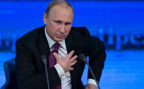 Владимир Путин наградил туляков