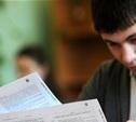 Директора новомосковских школ обещали, что в 2014 году двоек по ЕГЭ у выпускников не будет