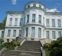 Богородицкий музей-заповедник на четвертом месте в конкурсе Россия 10