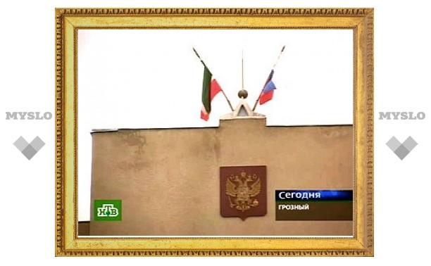 Атаковавшие парламент Чечни террористы захватили заложников