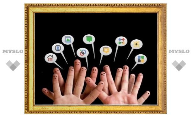 Google+ открылся для несовершеннолетних пользователей