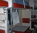 РЖД ввело 30% скидку на боковую полку возле туалета в плацкартных вагонах