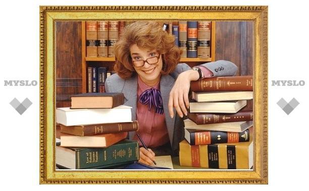 Библиотекари Тулы отмечают профессиональный праздник