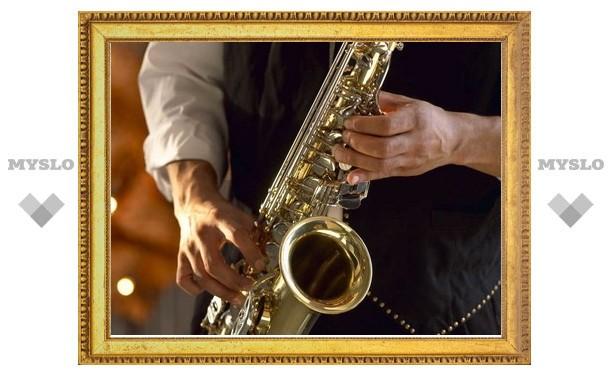 Туляков приглашают на бесплатный вечер джаза