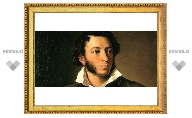 Туляки отметят день рождения Пушкина