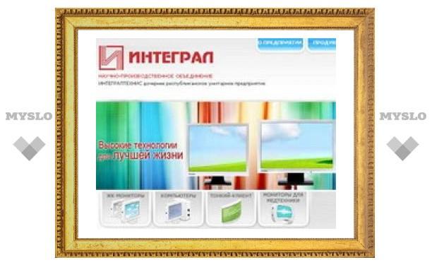 В Белоруссии выпустят свой ноутбук