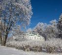 Как будет работать музей-заповедник «Ясная Поляна» в новогодние праздники
