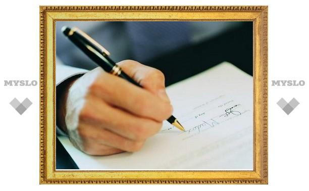 Владимиру Груздеву предложат 250 кандидатур на должности в Народном правительстве