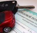 За езду без полиса ОСАГО предлагают штрафовать на восемь тысяч рублей