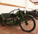 Музей «Мото-авто-арт» готовит фотовыставку об истории российского мотоцикла