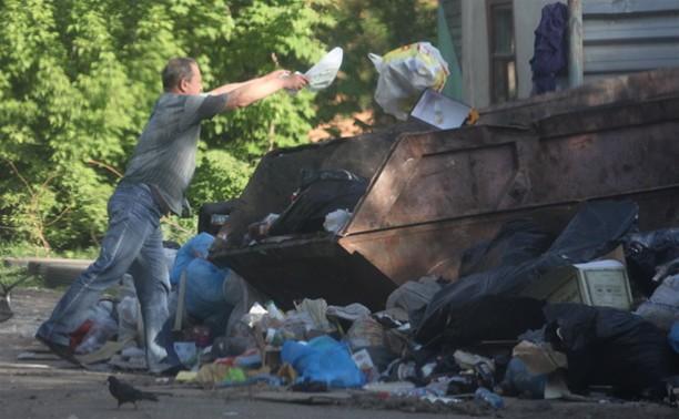 В Туле определят места перенакопления мусора