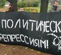 Владимир Груздев: «Важно продолжать работу по восстановлению доброго имени и гражданских прав жертв репрессий»