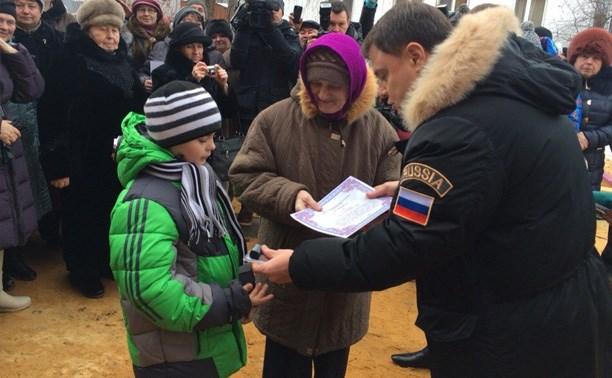 48 семей получили квартиры в Киреевске