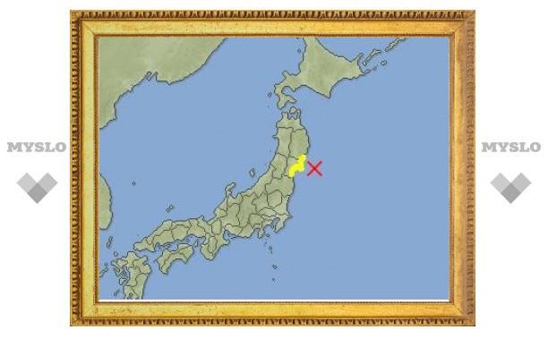 У побережья Японии произошло сильное землятресение