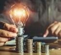 Лайфхак: как сэкономить при повышении тарифов на электроэнергию