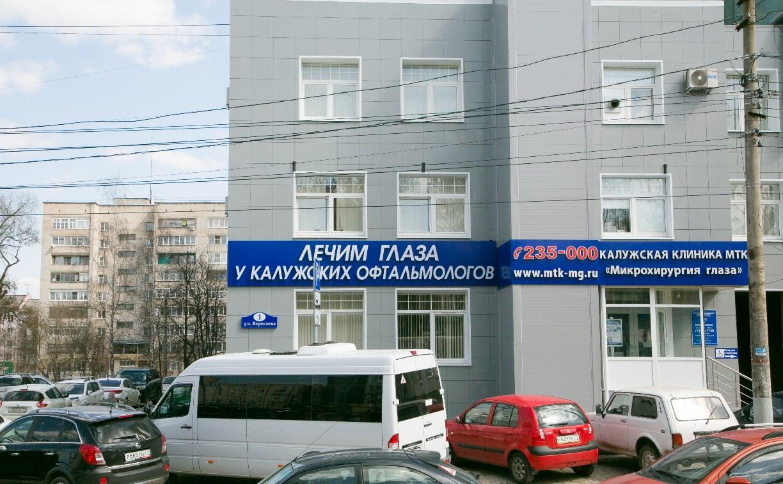В Туле открылось новое лазерное отделение Калужской клиники МТК «Микрохирургия глаза»