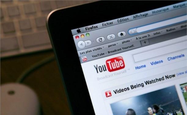За использование Youtube могут ввести спецтарифы