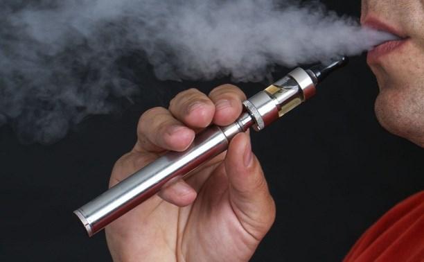 Электронные сигареты могут подорожать в два раза