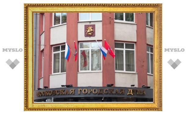 Доходы Москвы от продажи земли резко сократятся