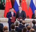 Владимир Путин дал старт строительству второй очереди автозавода Haval в Узловой