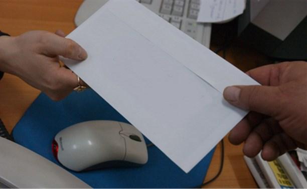 Антимонопольной службе запретили проводить проверки по анонимным обращениям