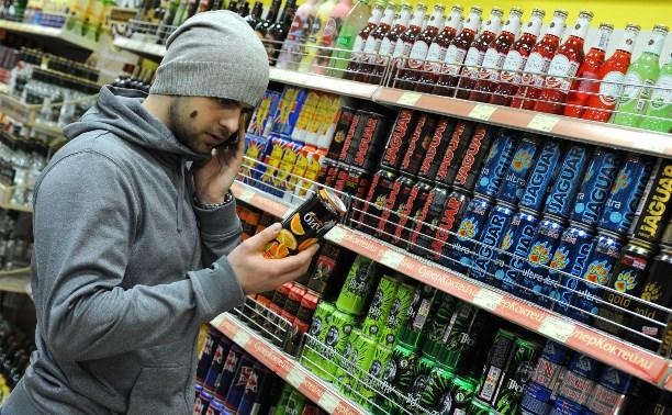 Понятие «слабоалкогольные энергетические напитки» может быть изменено