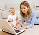 В ТулГУ организуют подготовительные курсы для молодых мам