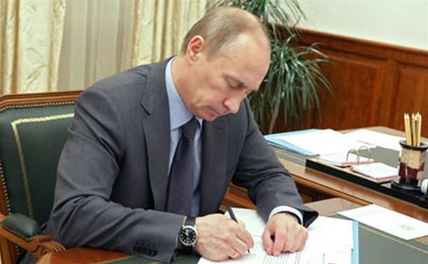 Тульская область готова своевременно реализовать Указы Президента