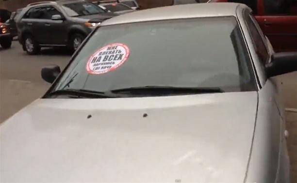 В Туле активисты «СтопХам» провели первый рейд против водителей-нарушителей