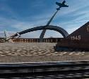 В Туле мемориал «Защитникам неба Отечества» реставрируют к 1 мая