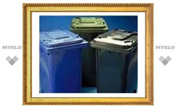 В Туле установят пластиковые контейнеры для мусора