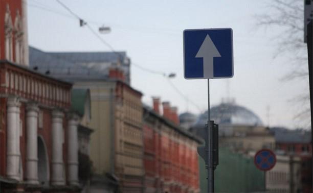 Односторонее движение на семи тульских улицах введут с 15 июля