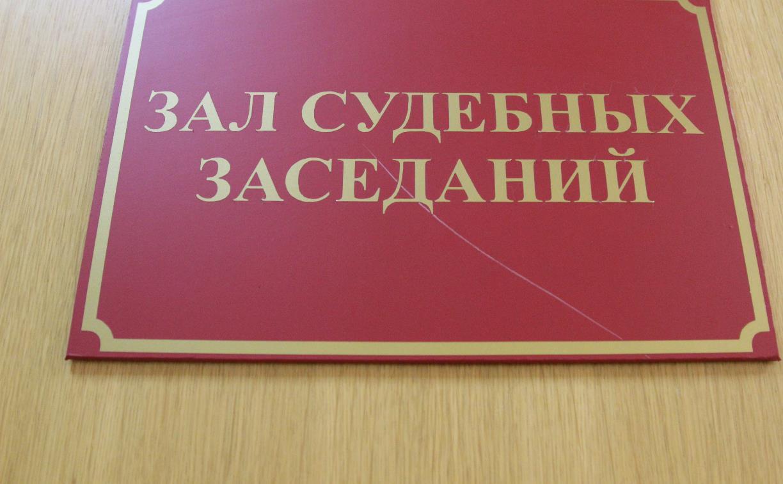 В Туле осудят двух адвокатов, взявших у москвича миллион рублей на взятку