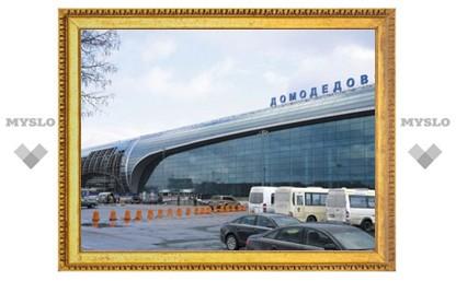 """В аэропорту """"Домодедово"""" прогремел взрыв"""