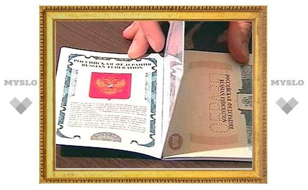 Шенгенскую визу проставят только в биометрический паспорт