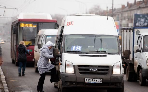 Администрация Тулы объяснила, зачем менять номера коммерческих маршрутов