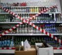 """Активисты """"Трезвой России"""" предложили спрятать алкоголь в магазинах"""