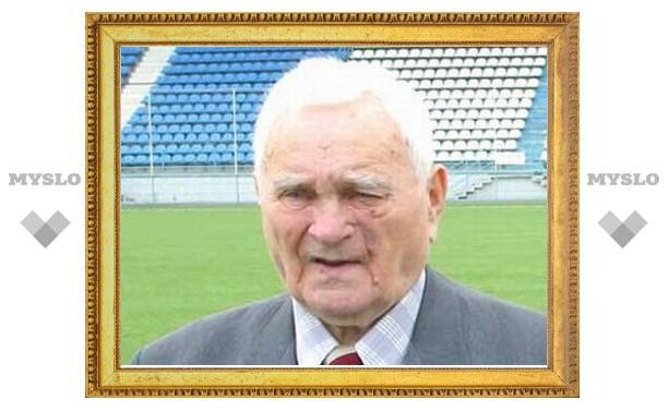 Умер пятикратный чемпион СССР по футболу Валентин Николаев