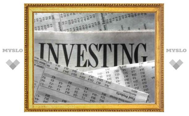 Тула ищет инвесторов